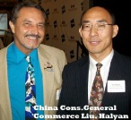 China Commerce .General Commerce  Honorable: Liu. Halyan